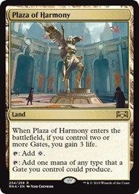 Plaza of Harmony