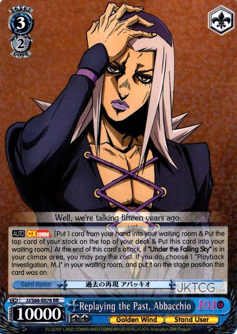 Replaying the Past, Abbacchio