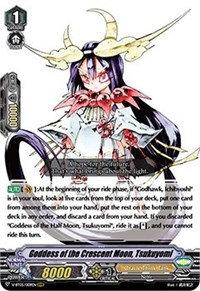 Goddess of the Crescent Moon, Tsukuyomi