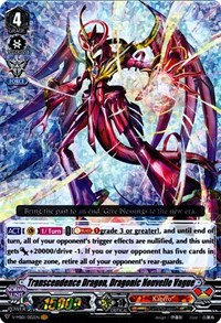 Transcendence Dragon, Dragonic Nouvelle Vague