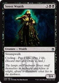 Street Wraith (Foil)