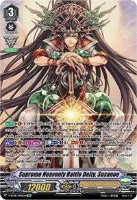 Supreme Heavenly Battle Deity, Susanoo (SP)