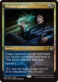 Thought Erasure (Promo) (Foil)