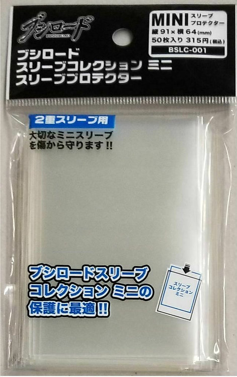 Bushiroad Oversleeves-007 Clear (Small) 70ct.