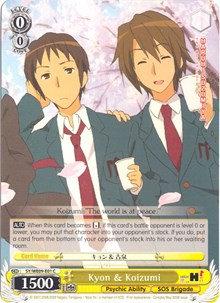 Kyon & Koizumi (Foil)