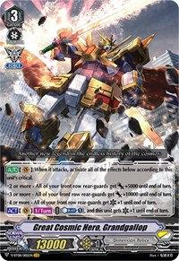 Great Cosmic Hero, Grandgallop
