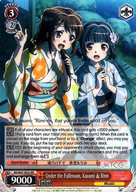 Under the Fullmoon, Kasumi & Rimi