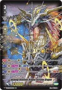 Quaking Heavenly Dragon, Astraios Dragon (SSR)