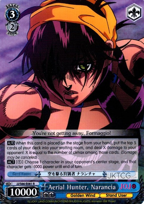 Aeriel Hunter, Narancia