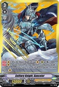 Solitary Knight, Gancelot (SVR)