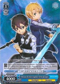 """Because We Were Together"" Kirito & Eugeo"