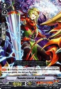 Thunderstorm Dragoon (Foil)