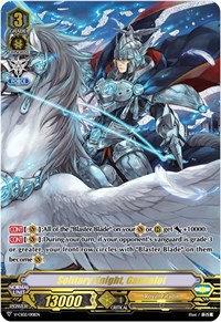 Solitary Knight, Gancelot (Koshien)