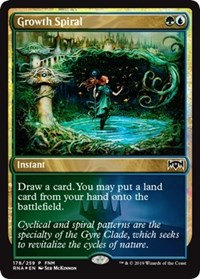 Growth Spiral (Promo) (Foil)