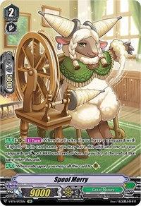Spool Merry (SP)