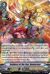 Goddess of the Sun, Amaterasu