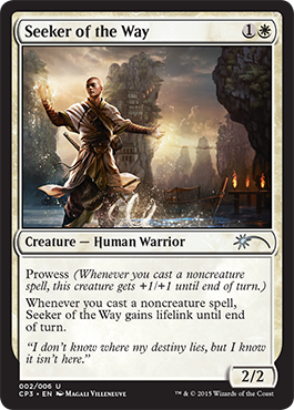 Seeker of the Way (Promo) (Foil)