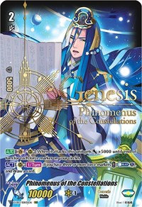 Phinomenus of the Constellations (SSR)