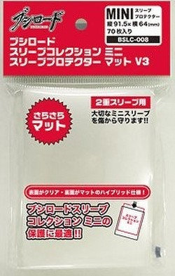 Bushiroad Oversleeves-008 Matte (Small) 70ct.