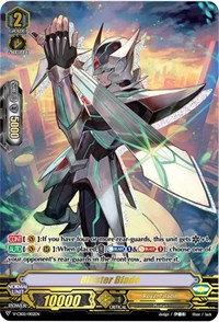 Blaster Blade (Koshien)