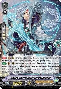 Divine Sword, Ame-no-Murakumo