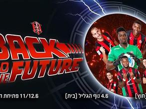 בחזרה לעתיד - הכדורגל חוזר!