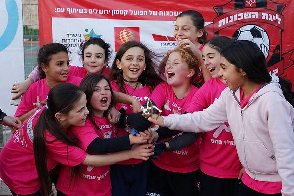 New partnership between U.S. Embassy and neighborhood soccer league