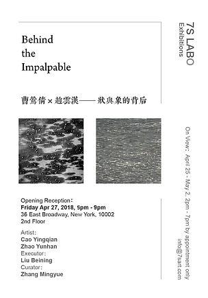 Yunhan Zhao; Yingqian Cao