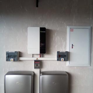 Growatt Residential Installation