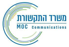 לוגו משרד התקשורת