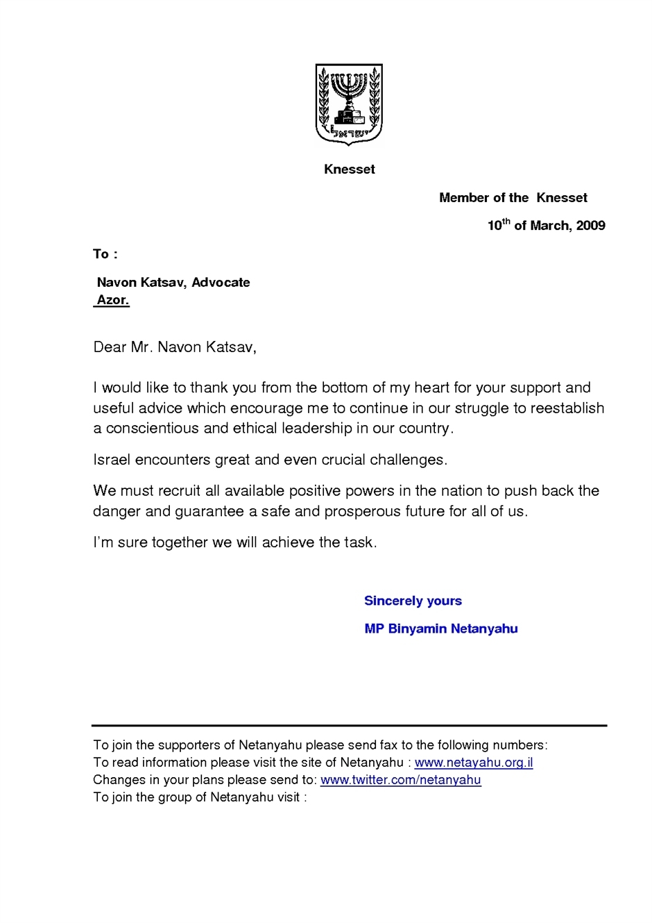 Letter of Appreciation Signed By Pri