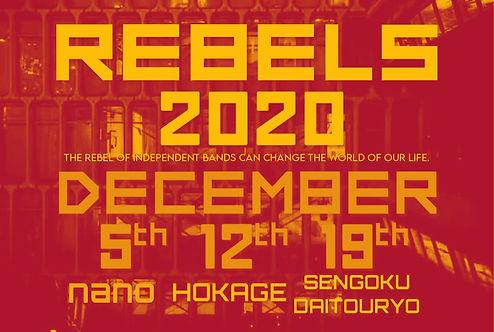rebels2020_edited.jpg