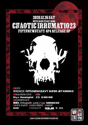 chaotic irramatio 23].jpg