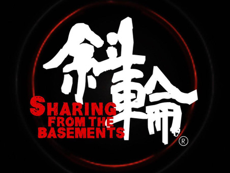 "Sharing From The Basements ""斜輪"" 始動"