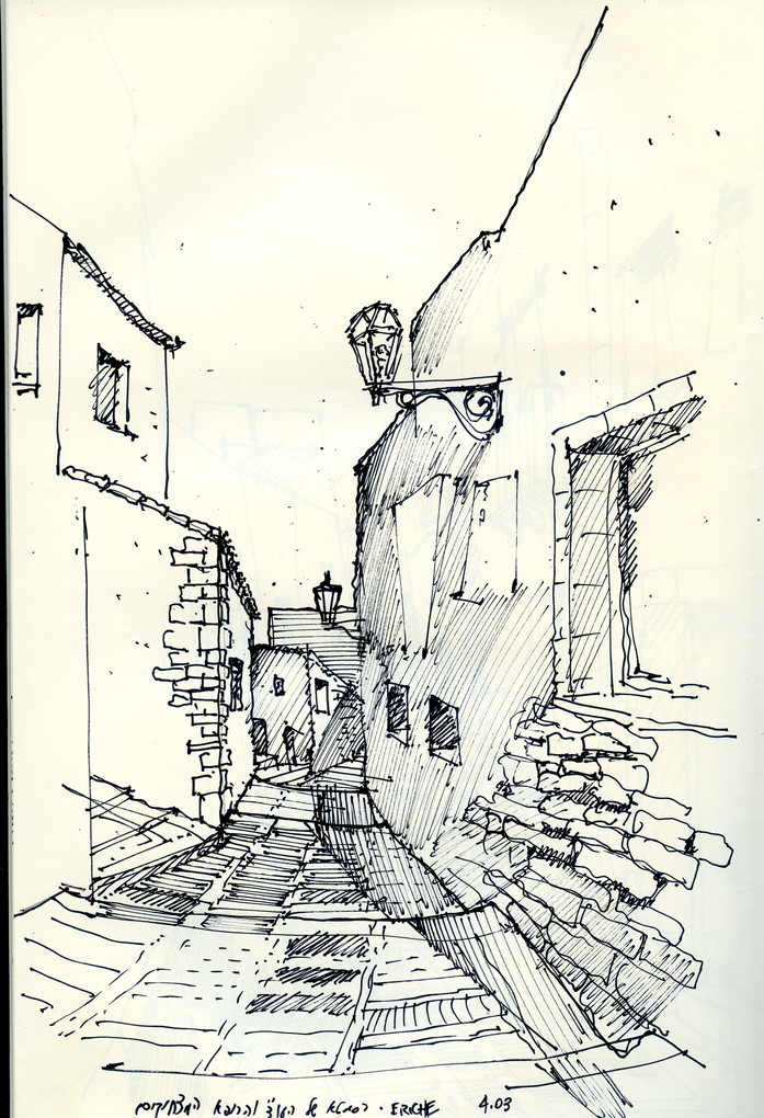Eriche 1, 2003, ink on paper, 30X21