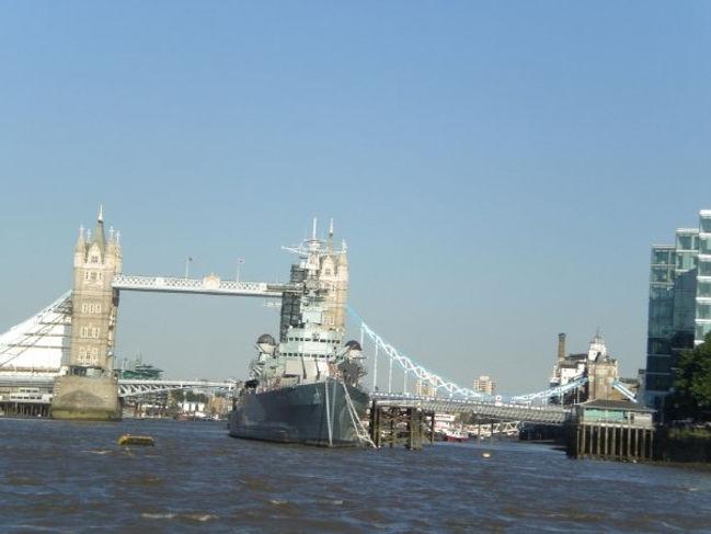 The Tower Bridge for Arbitrator, Engineer, Adjudicator, Geoffrey Beresford Hartwell