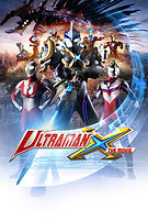 Ultraman_X_EN_One-Sheet - MEDIUM SIZE Co