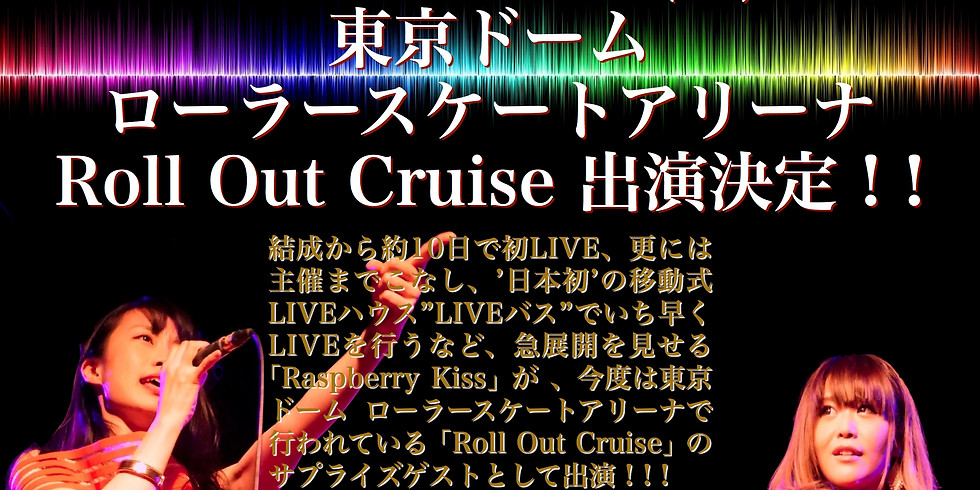 Roll Out Cruise