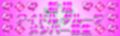 スクリーンショット 2020-05-22 22.08.41.png