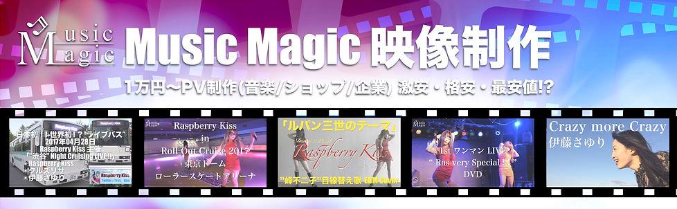 1万円〜PV制作 HP.jpg