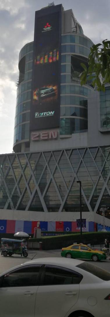 Bangkok Shoppingcenter.jpg