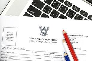 A VISA application form of Thailand on l