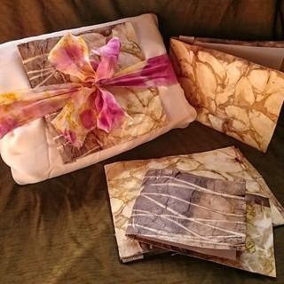 Botanical Printing Wrapping Paper