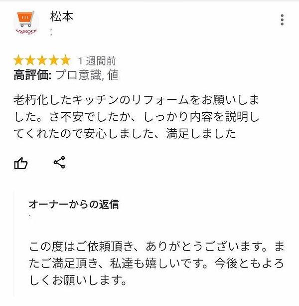 耐震工事人気.jpg