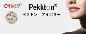 スクリーンショット 2019-10-16 19.05.13-min (2).jp