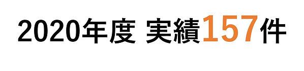 九州で有名な風水師 | 風水工房