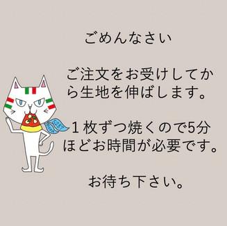 キッチンカー佐賀県