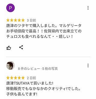 コメント2.jpg
