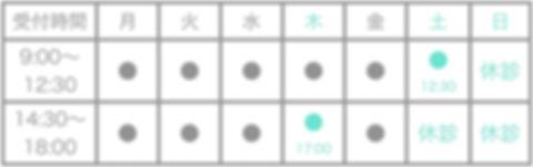 スクリーンショット 2019-12-30 9.55.59-min.jpg