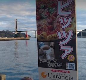 名古屋港の看板